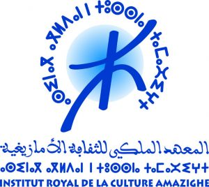 15- Institut royal de la culture amazighe