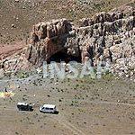 Ifri n'Ammar, vue de la falaise