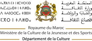 departement de la culture insap